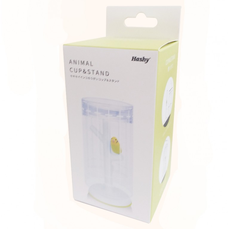 Gargle cup stand Budgie GR