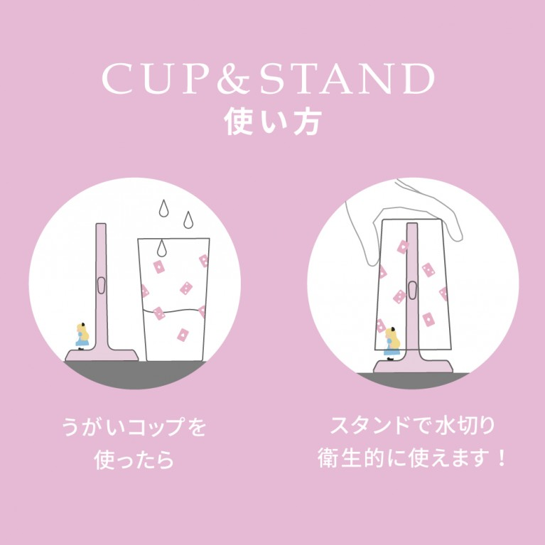 Gargle cup stand penguin BK