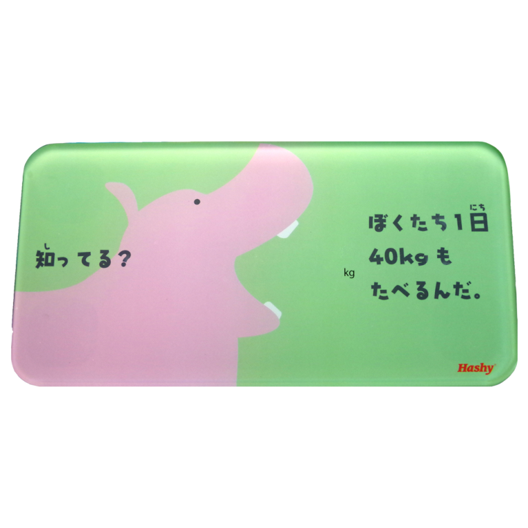 Weighing scales Hippo