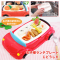 Kids' Lunch Plate Car
