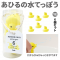 Water gun of duck YELLOW