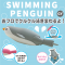 Swimming Penguin GY